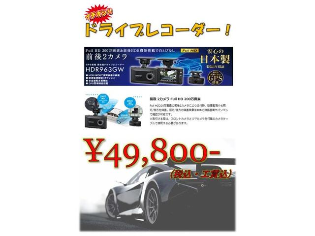 GH バックカメラ ETC 社外SDナビ フルセグ DVD CD 横滑防止 ヒルスタートアシスト HID オートライト 両側スライドドア 片側電動スライドドア スマートキー オートエアコン(39枚目)