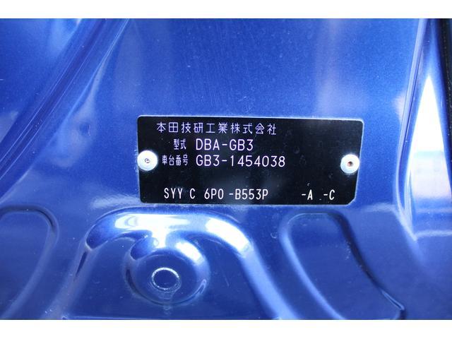 GH バックカメラ ETC 社外SDナビ フルセグ DVD CD 横滑防止 ヒルスタートアシスト HID オートライト 両側スライドドア 片側電動スライドドア スマートキー オートエアコン(61枚目)