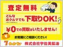クーパー 社外ナビ フルセグ Bluetooth DVD CD ラジオ ETC オートエアコン 純正15インチAW プッシュスタート 電動格納ミラー キーレス(2枚目)