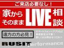 X 社外マフラー ルーフラック 社外AW オレンジコーナーレンズ ナビ TV ETC(3枚目)
