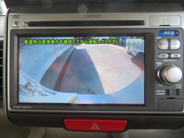 G・Lパッケージ メモリーナビBカメラ L側パワースライドドア(17枚目)