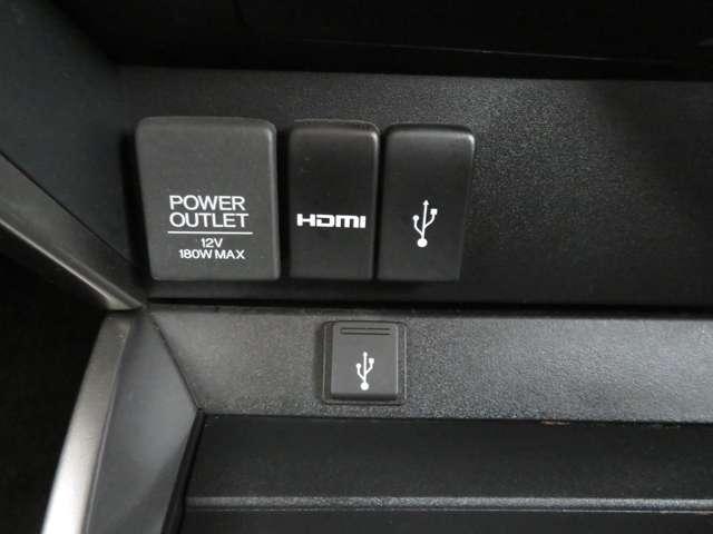 ハイブリッドEX 4WD メモリーナビBカメラ あんしんパッケージ 純正フルエアロ 黒革シート(20枚目)