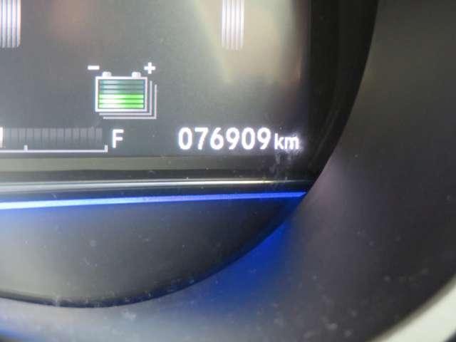 ハイブリッドEX 4WD メモリーナビBカメラ あんしんパッケージ 純正フルエアロ 黒革シート(22枚目)
