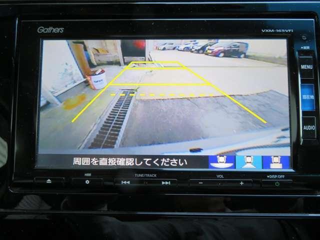 ハイブリッドZ メモリーナビBカメラ あんしんパッケージ(19枚目)