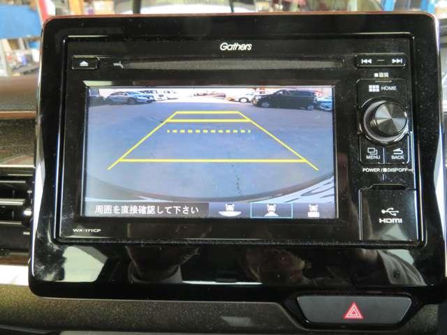 G・Lターボホンダセンシング ディスプレイオーディオ バックカメラ(19枚目)