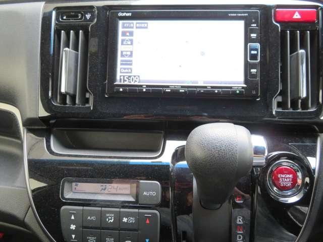 G・Lパッケージ 走行無制限1年間保証付き メモリーナビ フルセグTV バックカメラ Bluetooth クルーズコントロール ETC スマートキー アイドリングストップ(17枚目)