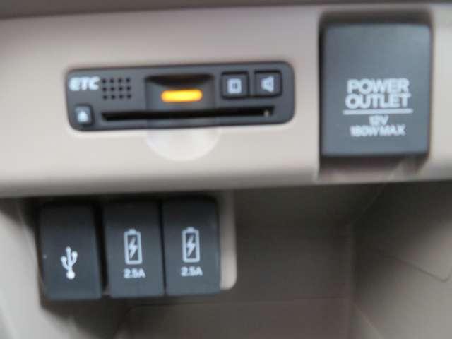 G・ターボパッケージ あんしんパッケージ 走行無制限1年間保証付き HID メモリーナビ ワンセグTV バックカメラ Bluetooth ETC スマートキー ワンオーナー 禁煙車(19枚目)