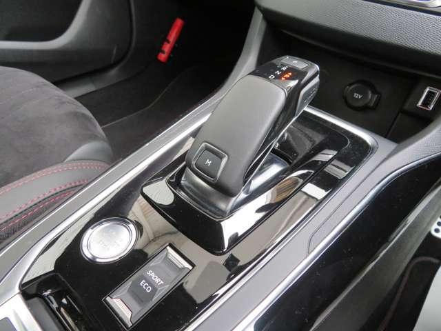 GT ブルーHDi ディーゼルターボ カープレイ対応ディスプレイ バックカメラ ETC Bluetooth LEDヘッドライト スマートキー アイドリングストップ 禁煙車(17枚目)