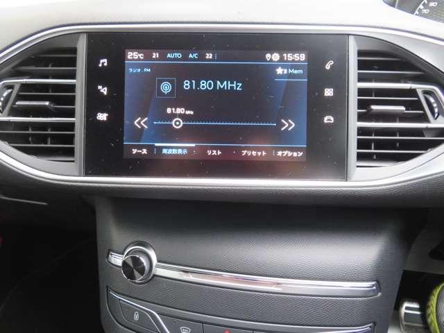 GT ブルーHDi ディーゼルターボ カープレイ対応ディスプレイ バックカメラ ETC Bluetooth LEDヘッドライト スマートキー アイドリングストップ 禁煙車(18枚目)