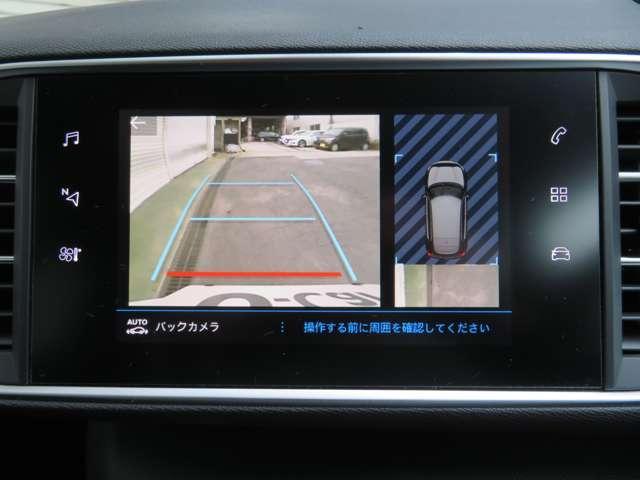 GT ブルーHDi ディーゼルターボ カープレイ対応ディスプレイ バックカメラ ETC Bluetooth LEDヘッドライト スマートキー アイドリングストップ 禁煙車(19枚目)