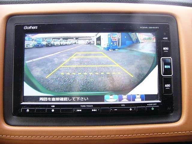 駐車もらくらくの3モードリアカメラ付です