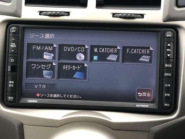 F ナビ(12枚目)