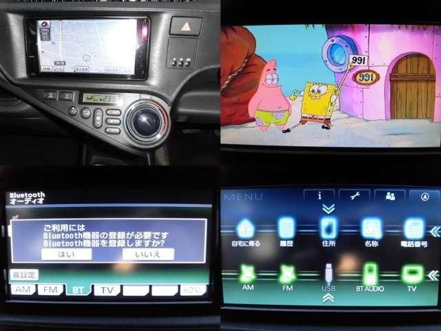 G スマートキー/フルセグTV/Bluetooth/フォグ(14枚目)