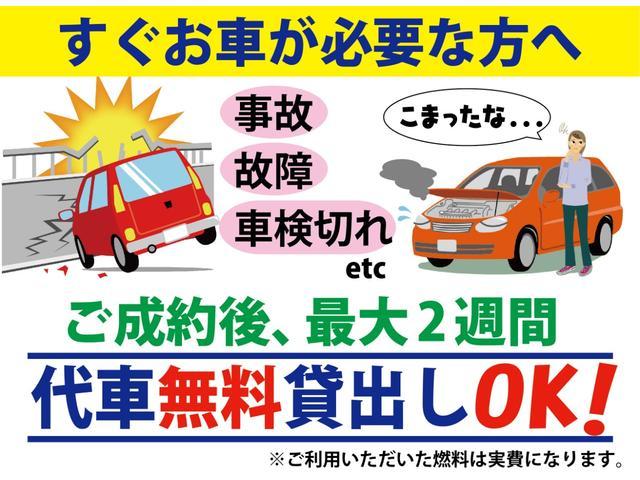 故障や車検切れで、すぐにクルマが必要な方には、最長2週間、代車を無料でお貸しできます。故障車の引上げもお任せください。