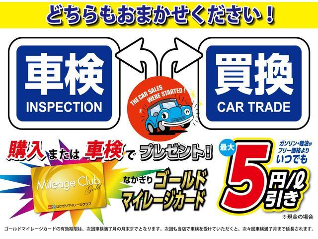 車検も買換えもお任せください!注文販売も承ります。ご希望の愛車を全国から探します。