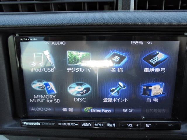 「トヨタ」「アクア」「コンパクトカー」「愛知県」の中古車37