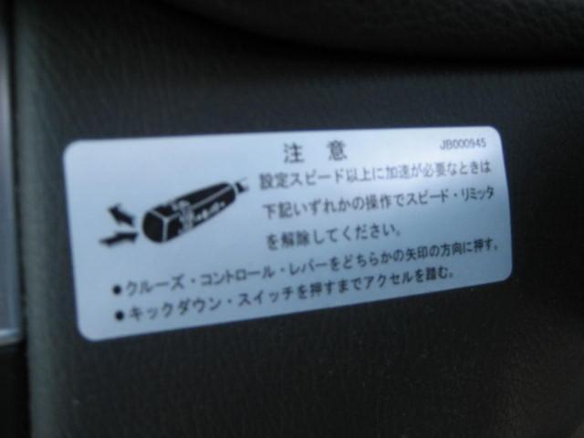 「メルセデスベンツ」「Mクラス」「セダン」「三重県」の中古車34