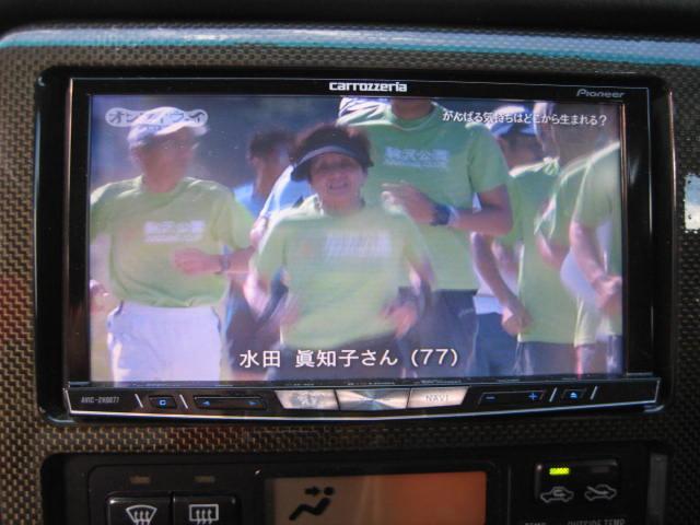 「トヨタ」「マークII」「セダン」「三重県」の中古車26