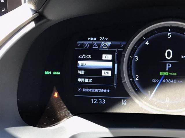 「レクサス」「RX」「SUV・クロカン」「愛知県」の中古車31