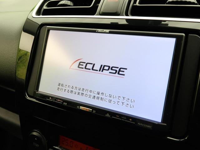 「三菱」「ミラージュ」「コンパクトカー」「愛知県」の中古車3