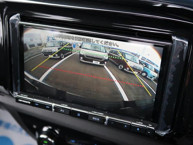 【レーダークルーズコントロール】装着車!!アクセル操作なしで、加速減速を自動でしてくれる装備です!!高速道路で便利な装備ですね♪