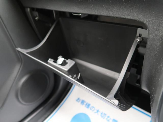 L 純正CDオーディオ シートヒーター キーレスエントリー(26枚目)
