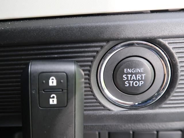 ハイブリッドG デュアルセンサーブレーキサポート スマートキー プッシュスタート リアパーキングセンサー 電動格納ミラー(4枚目)