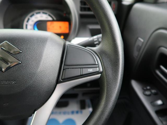 ハイブリッドG デュアルセンサーブレーキサポート スマートキー プッシュスタート リアパーキングセンサー 電動格納ミラー(26枚目)