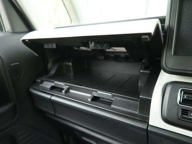 ハイブリッドG デュアルセンサーブレーキサポート スマートキー プッシュスタート リアパーキングセンサー 電動格納ミラー(31枚目)