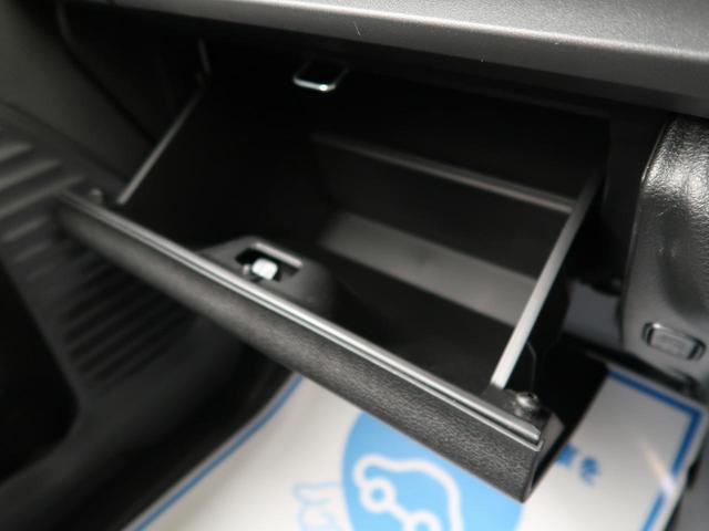 ハイブリッドG デュアルセンサーブレーキサポート スマートキー プッシュスタート リアパーキングセンサー 電動格納ミラー(32枚目)