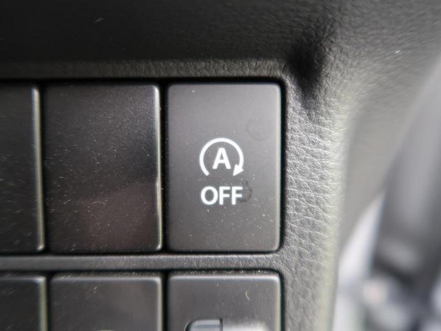 L CDオーディオ アイドリングストップ キーレスエントリーシステム シートヒーター 横滑り防止 ハロゲンヘッドライト ヘッドライトレベライザー(4枚目)