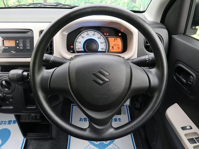 L CDオーディオ アイドリングストップ キーレスエントリーシステム シートヒーター 横滑り防止 ハロゲンヘッドライト ヘッドライトレベライザー(22枚目)