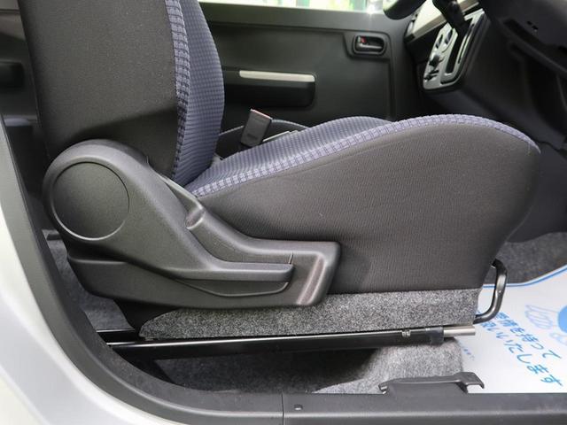 L CDオーディオ アイドリングストップ キーレスエントリーシステム シートヒーター 横滑り防止 ハロゲンヘッドライト ヘッドライトレベライザー(29枚目)
