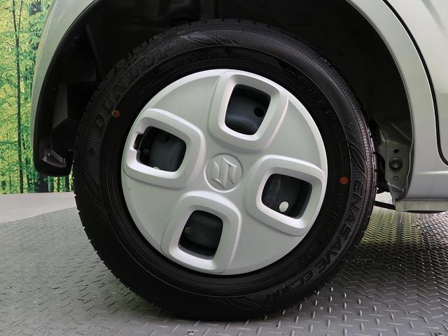 L CDオーディオ アイドリングストップ キーレスエントリーシステム シートヒーター 横滑り防止 ハロゲンヘッドライト ヘッドライトレベライザー(35枚目)