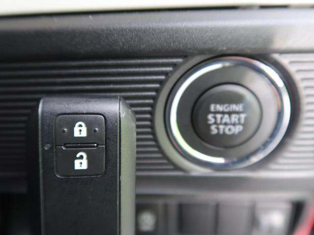 ハイブリッドG SDナビフルセグ スマートキー プッシュスタート オートエアコン アイドリングストップ 電動格納ミラー 両側スライドドア 盗難防止システム(4枚目)
