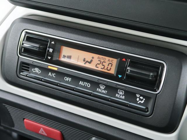 ハイブリッドG SDナビフルセグ スマートキー プッシュスタート オートエアコン アイドリングストップ 電動格納ミラー 両側スライドドア 盗難防止システム(5枚目)