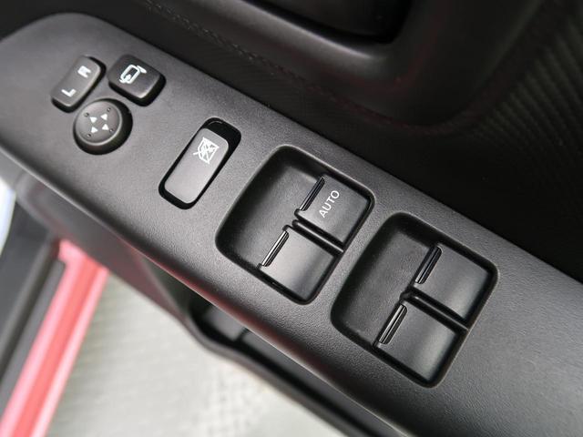 ハイブリッドG SDナビフルセグ スマートキー プッシュスタート オートエアコン アイドリングストップ 電動格納ミラー 両側スライドドア 盗難防止システム(9枚目)
