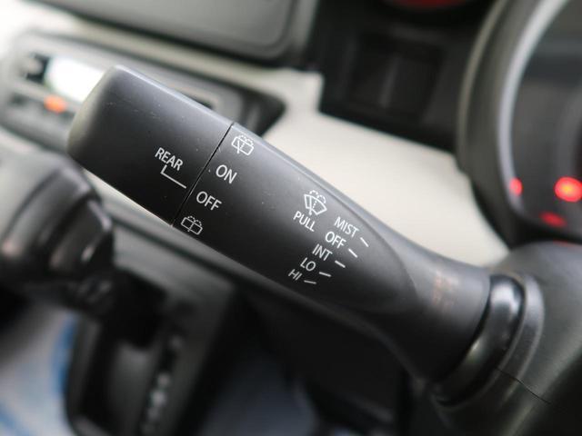 ハイブリッドG SDナビフルセグ スマートキー プッシュスタート オートエアコン アイドリングストップ 電動格納ミラー 両側スライドドア 盗難防止システム(25枚目)