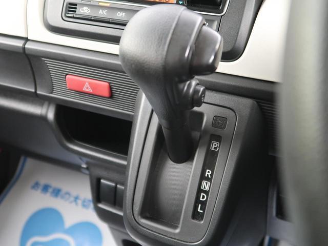 ハイブリッドG SDナビフルセグ スマートキー プッシュスタート オートエアコン アイドリングストップ 電動格納ミラー 両側スライドドア 盗難防止システム(31枚目)