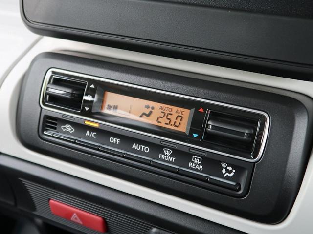 ハイブリッドG 届出済未使用車 現行型 セーフティサポート スマートキー プッシュスタート オートライト サイドエアバッグ オートエアコン(5枚目)