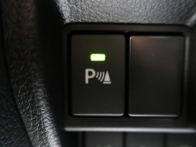 ハイブリッドG 届出済未使用車 現行型 セーフティサポート スマートキー プッシュスタート オートライト サイドエアバッグ オートエアコン(6枚目)