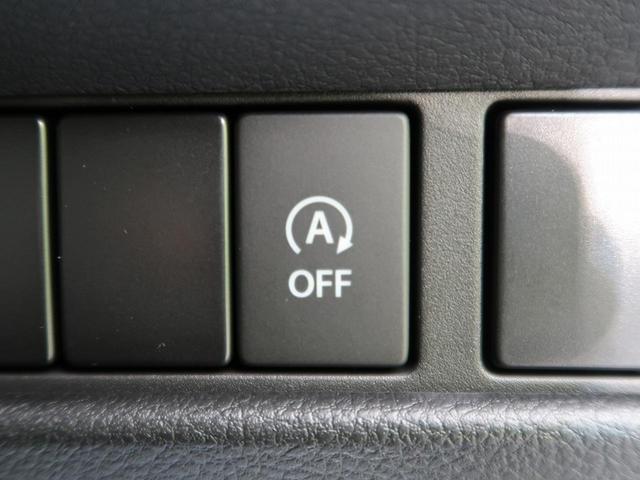 ハイブリッドG 届出済未使用車 現行型 セーフティサポート スマートキー プッシュスタート オートライト サイドエアバッグ オートエアコン(8枚目)