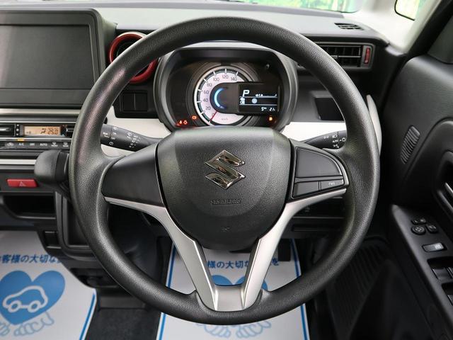 ハイブリッドG 届出済未使用車 現行型 セーフティサポート スマートキー プッシュスタート オートライト サイドエアバッグ オートエアコン(22枚目)