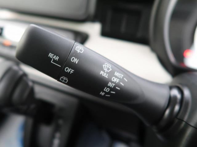 ハイブリッドG 届出済未使用車 現行型 セーフティサポート スマートキー プッシュスタート オートライト サイドエアバッグ オートエアコン(25枚目)