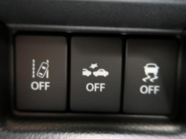 ハイブリッドG 届出済未使用車 現行型 セーフティサポート スマートキー プッシュスタート オートライト サイドエアバッグ オートエアコン(26枚目)