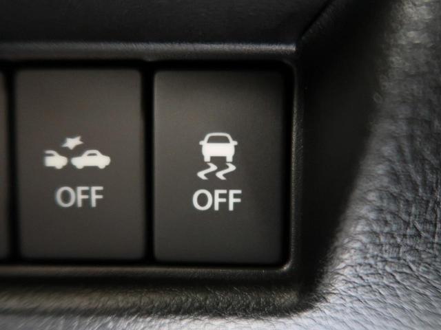 ハイブリッドG 届出済未使用車 現行型 セーフティサポート スマートキー プッシュスタート オートライト サイドエアバッグ オートエアコン(27枚目)