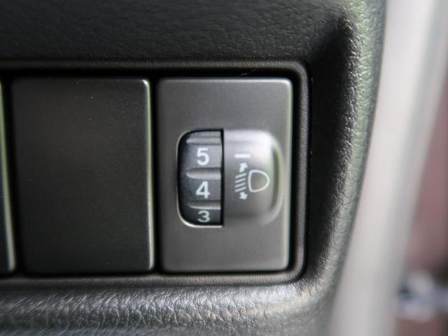 ハイブリッドG 届出済未使用車 現行型 セーフティサポート スマートキー プッシュスタート オートライト サイドエアバッグ オートエアコン(28枚目)
