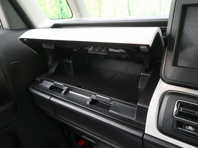 ハイブリッドG 届出済未使用車 現行型 セーフティサポート スマートキー プッシュスタート オートライト サイドエアバッグ オートエアコン(33枚目)