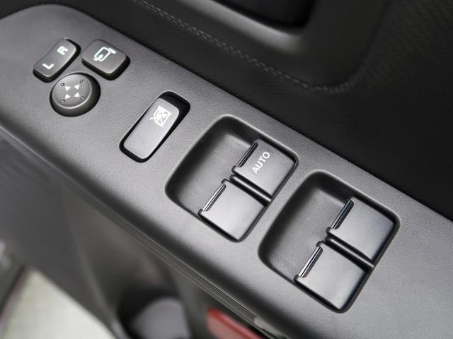 ハイブリッドG 届出済未使用車 現行型 セーフティサポート スマートキー プッシュスタート オートライト サイドエアバッグ オートエアコン(36枚目)