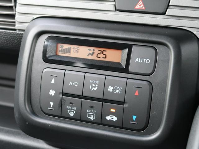 ファン・ホンダセンシング 届出済未使用車 衝突被害軽減システム バックカメラ LEDヘッドライト スマートキー アダプティブクルコン レーンアシスト ステアリングスイッチ オートエアコン アイドリングストップ 両側スライドドア(5枚目)